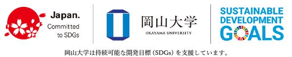 SDGs 3連ロゴ.png