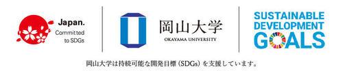 SDGs 3連ロゴ(日)-01.jpg