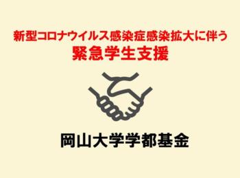 無題_3.png